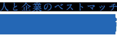 新潟の派遣・紹介予定派遣サービス|新潟転職Komachi